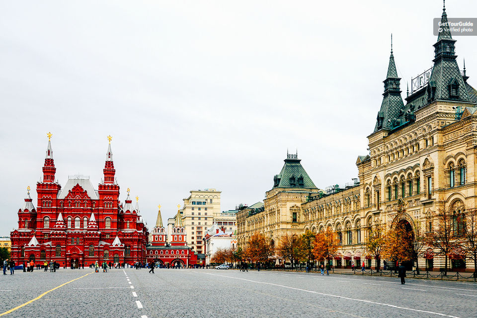 moscow foto gum